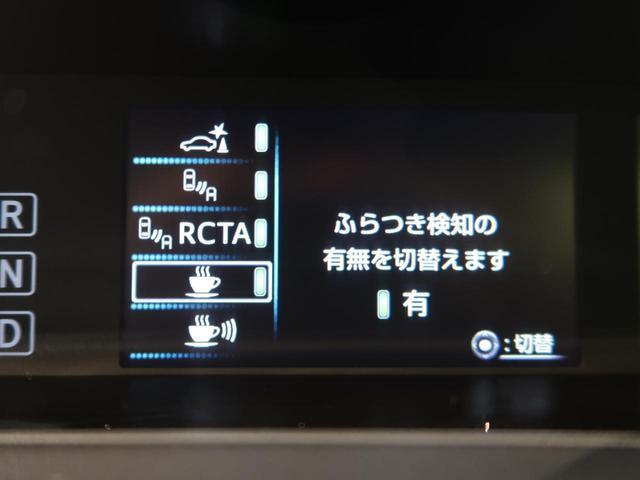 Aツーリングセレクション 禁煙車 合皮シート シートヒーター 幾何学調ルーフフィルム クリアランスソナー LEDヘッド フォグ レーダークルーズ セーフティーセンス スマートキー バックカメラ 社外SDナビ 純正17AW(64枚目)