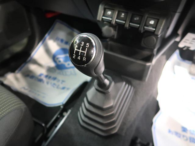 XC 禁煙車 セーフティーブレーキサポート 8型SDナビ 1オーナー LEDヘッド ETC シートヒーター オートクルーズ スマートキー 純正16AW オートライト オートマチックハイビーム(4枚目)