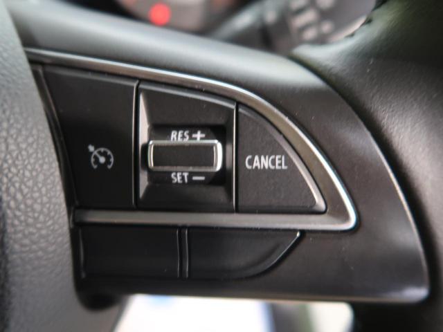 XC 禁煙車 セーフティーブレーキサポート 8型SDナビ 1オーナー LEDヘッド ETC シートヒーター オートクルーズ スマートキー 純正16AW オートライト オートマチックハイビーム(8枚目)