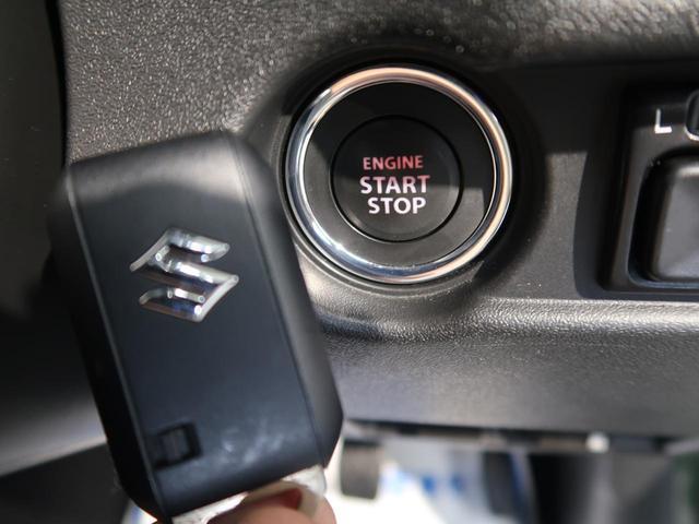 XC 禁煙車 セーフティーブレーキサポート 8型SDナビ 1オーナー LEDヘッド ETC シートヒーター オートクルーズ スマートキー 純正16AW オートライト オートマチックハイビーム(10枚目)