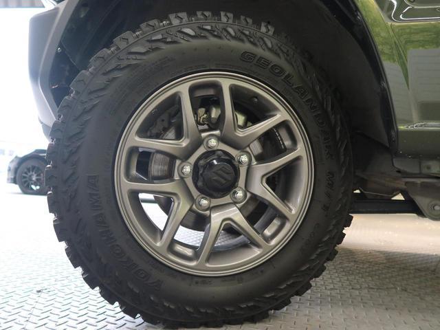 XC 禁煙車 セーフティーブレーキサポート 8型SDナビ 1オーナー LEDヘッド ETC シートヒーター オートクルーズ スマートキー 純正16AW オートライト オートマチックハイビーム(23枚目)