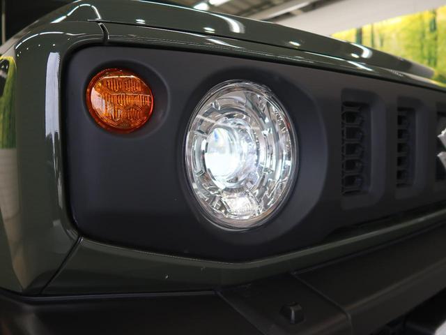 XC 禁煙車 セーフティーブレーキサポート 8型SDナビ 1オーナー LEDヘッド ETC シートヒーター オートクルーズ スマートキー 純正16AW オートライト オートマチックハイビーム(28枚目)