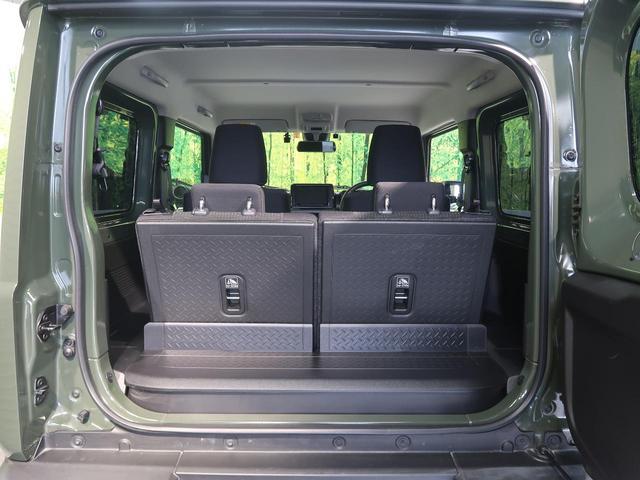 XC 禁煙車 セーフティーブレーキサポート 8型SDナビ 1オーナー LEDヘッド ETC シートヒーター オートクルーズ スマートキー 純正16AW オートライト オートマチックハイビーム(35枚目)
