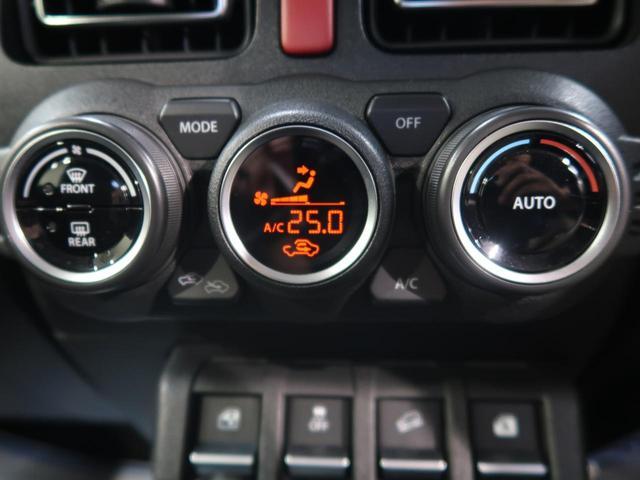 XC 禁煙車 セーフティーブレーキサポート 8型SDナビ 1オーナー LEDヘッド ETC シートヒーター オートクルーズ スマートキー 純正16AW オートライト オートマチックハイビーム(37枚目)