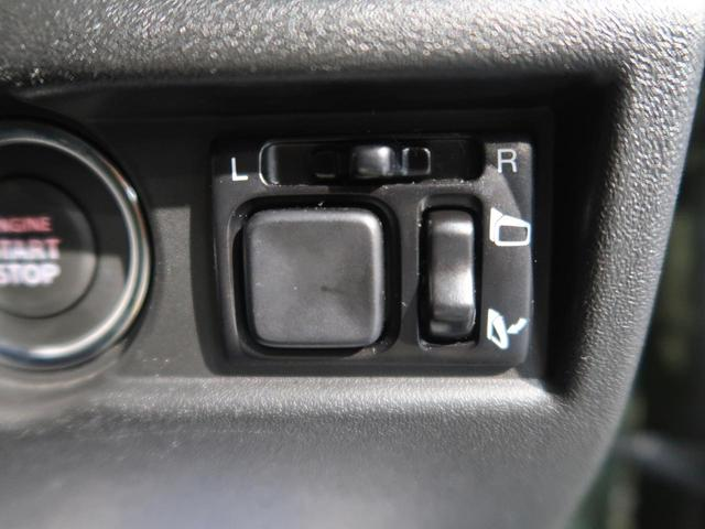XC 禁煙車 セーフティーブレーキサポート 8型SDナビ 1オーナー LEDヘッド ETC シートヒーター オートクルーズ スマートキー 純正16AW オートライト オートマチックハイビーム(38枚目)