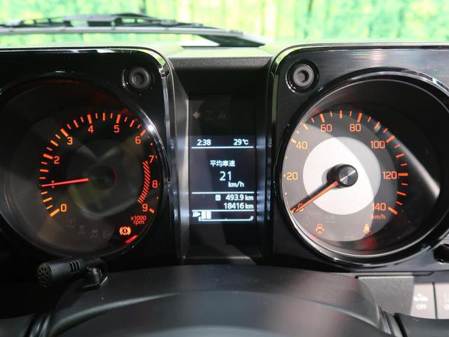 XC 禁煙車 セーフティーブレーキサポート 8型SDナビ 1オーナー LEDヘッド ETC シートヒーター オートクルーズ スマートキー 純正16AW オートライト オートマチックハイビーム(42枚目)