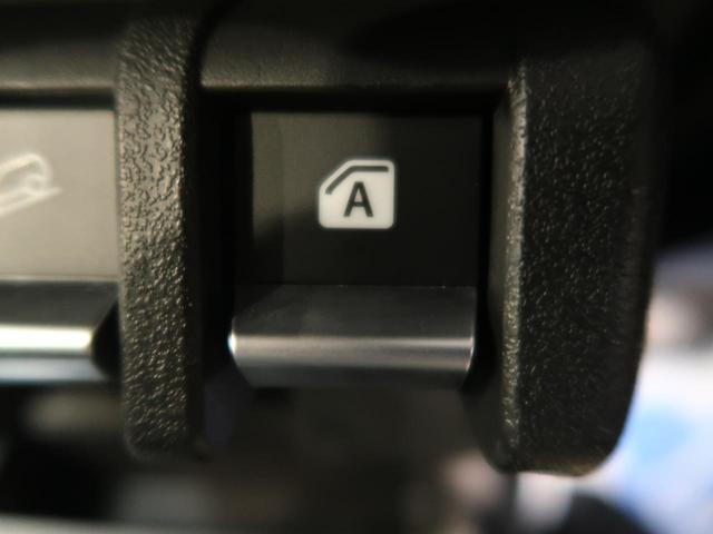 XC 禁煙車 セーフティーブレーキサポート 8型SDナビ 1オーナー LEDヘッド ETC シートヒーター オートクルーズ スマートキー 純正16AW オートライト オートマチックハイビーム(44枚目)