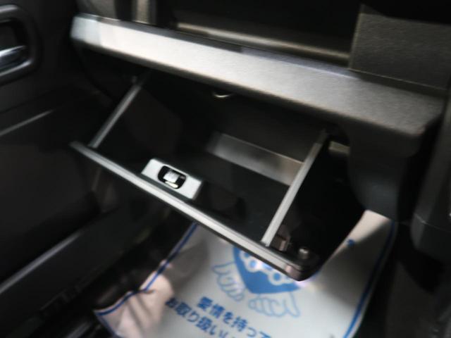 XC 禁煙車 セーフティーブレーキサポート 8型SDナビ 1オーナー LEDヘッド ETC シートヒーター オートクルーズ スマートキー 純正16AW オートライト オートマチックハイビーム(48枚目)