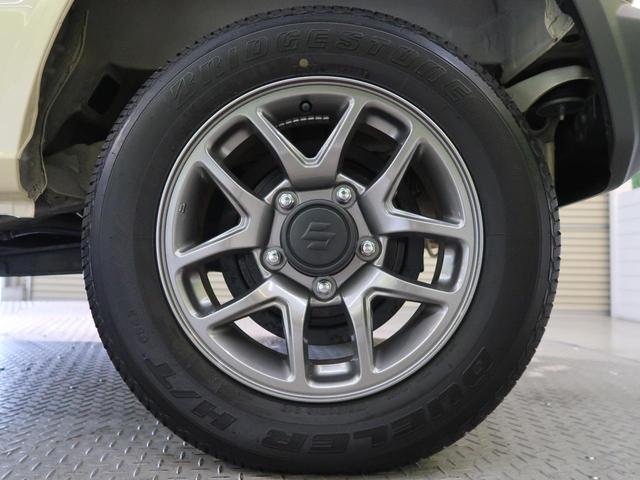 XC 禁煙車 2トーン 4WD SDナビ バックカメラ デュアルセンサーブレーキ 車線逸脱警報 オートクルーズ スマートキー LEDヘッド オートライト オートエアコン シートヒーター 純正16AW ETC(22枚目)