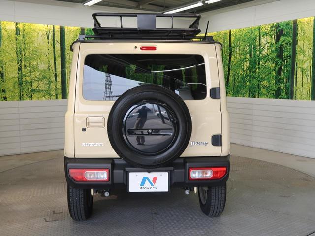 XC 禁煙車 2トーン 4WD SDナビ バックカメラ デュアルセンサーブレーキ 車線逸脱警報 オートクルーズ スマートキー LEDヘッド オートライト オートエアコン シートヒーター 純正16AW ETC(24枚目)