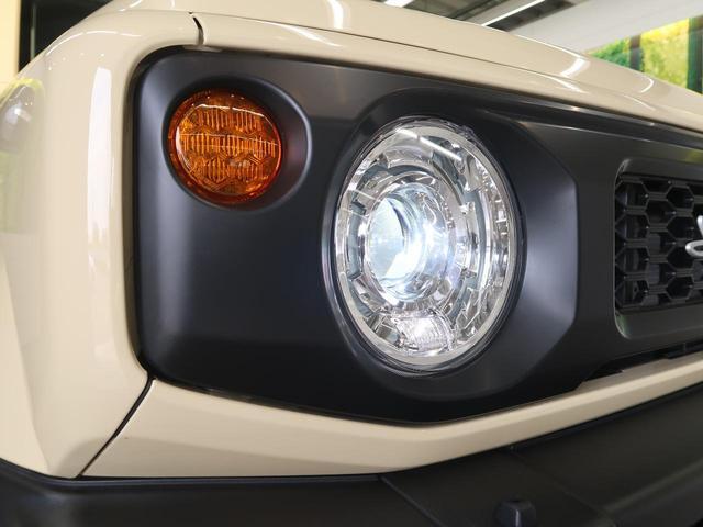 XC 禁煙車 2トーン 4WD SDナビ バックカメラ デュアルセンサーブレーキ 車線逸脱警報 オートクルーズ スマートキー LEDヘッド オートライト オートエアコン シートヒーター 純正16AW ETC(28枚目)
