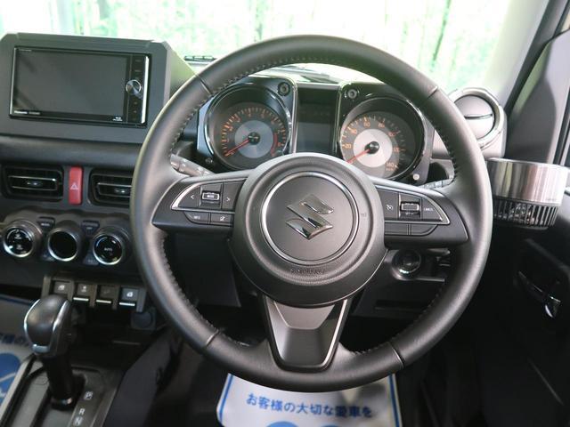 XC 禁煙車 2トーン 4WD SDナビ バックカメラ デュアルセンサーブレーキ 車線逸脱警報 オートクルーズ スマートキー LEDヘッド オートライト オートエアコン シートヒーター 純正16AW ETC(35枚目)