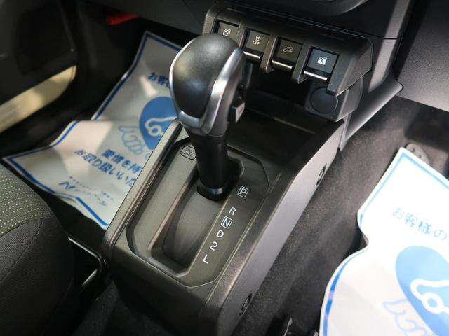 XC 禁煙車 2トーン 4WD SDナビ バックカメラ デュアルセンサーブレーキ 車線逸脱警報 オートクルーズ スマートキー LEDヘッド オートライト オートエアコン シートヒーター 純正16AW ETC(38枚目)