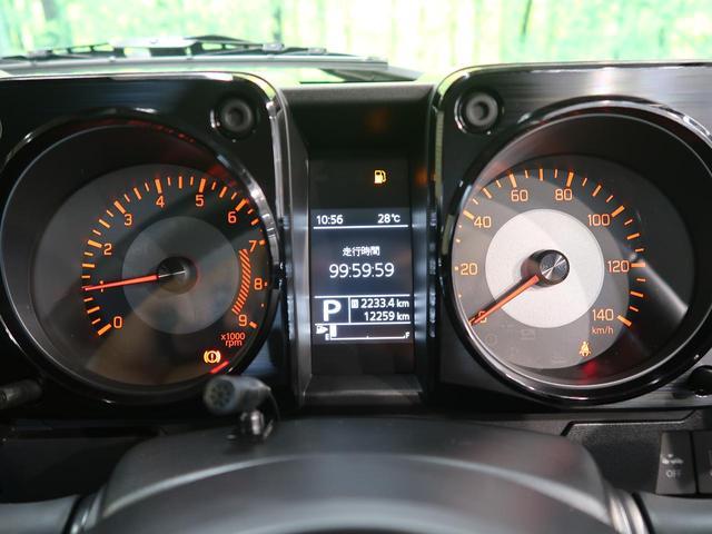 XC 禁煙車 2トーン 4WD SDナビ バックカメラ デュアルセンサーブレーキ 車線逸脱警報 オートクルーズ スマートキー LEDヘッド オートライト オートエアコン シートヒーター 純正16AW ETC(43枚目)