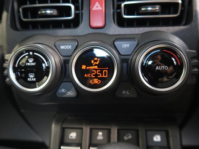 XC 禁煙車 2トーン 4WD SDナビ バックカメラ デュアルセンサーブレーキ 車線逸脱警報 オートクルーズ スマートキー LEDヘッド オートライト オートエアコン シートヒーター 純正16AW ETC(46枚目)