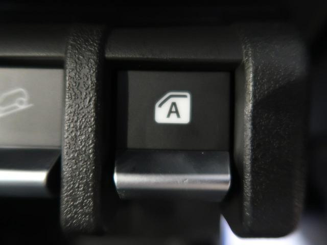 XC 禁煙車 2トーン 4WD SDナビ バックカメラ デュアルセンサーブレーキ 車線逸脱警報 オートクルーズ スマートキー LEDヘッド オートライト オートエアコン シートヒーター 純正16AW ETC(47枚目)