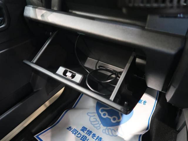 XC 禁煙車 2トーン 4WD SDナビ バックカメラ デュアルセンサーブレーキ 車線逸脱警報 オートクルーズ スマートキー LEDヘッド オートライト オートエアコン シートヒーター 純正16AW ETC(50枚目)