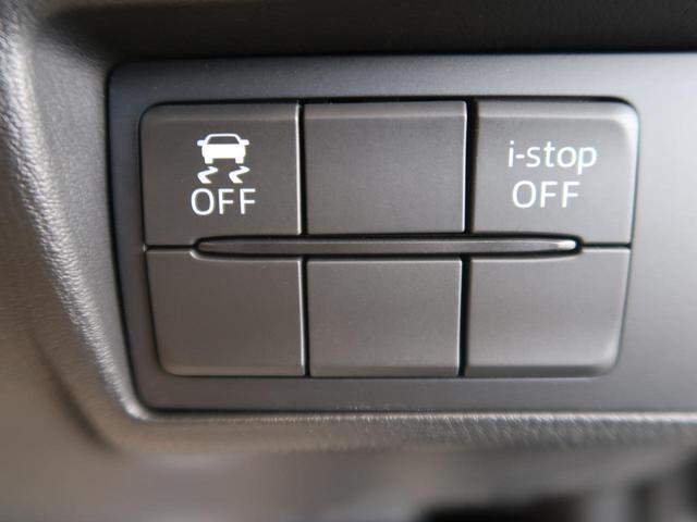 Sスペシャルパッケージ 1オーナー 禁煙 LEDヘッド メーカーSDナビ i-stop  DVD/CD再生 地TV オートライト マルチインフォメーションディスプレイ 専用シートカバー 純正16AW パドルシフト(38枚目)