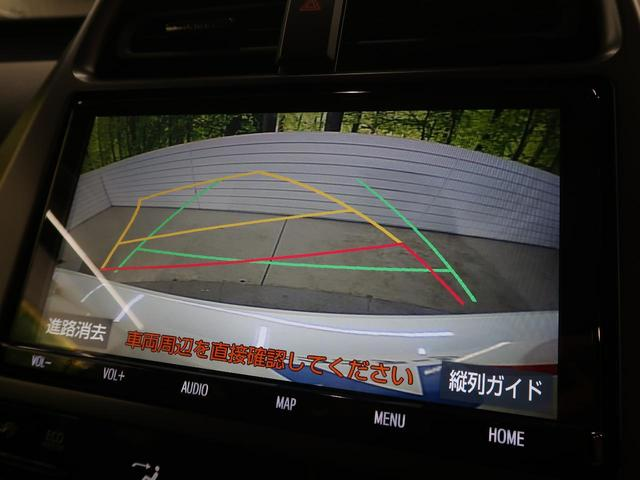 S GRスポーツ 禁煙車 セーフティセンスP 純正9型ナビ レーダークルーズ 車線逸脱警報 LEDヘッド&フォグ 専用純正18AW 専用ブラック合皮ハーフレザー オートハイビーム スマートキー バックカメラ ETC(4枚目)