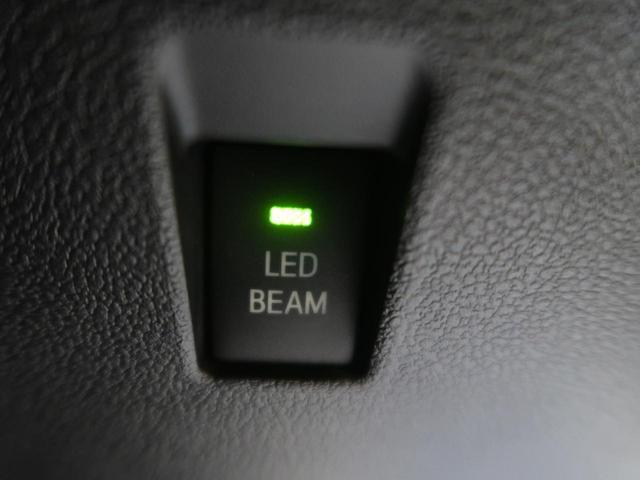 S GRスポーツ 禁煙車 セーフティセンスP 純正9型ナビ レーダークルーズ 車線逸脱警報 LEDヘッド&フォグ 専用純正18AW 専用ブラック合皮ハーフレザー オートハイビーム スマートキー バックカメラ ETC(46枚目)
