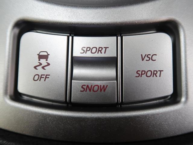 GT 禁煙車 7型サイバーナビ 純正17AW HIDヘッド パドルシフト デュアルオートエアコン スマートキー 純正リアスポイラー 横滑り防止装置 ETC オートライト 上級タイプAファブリックシート(8枚目)