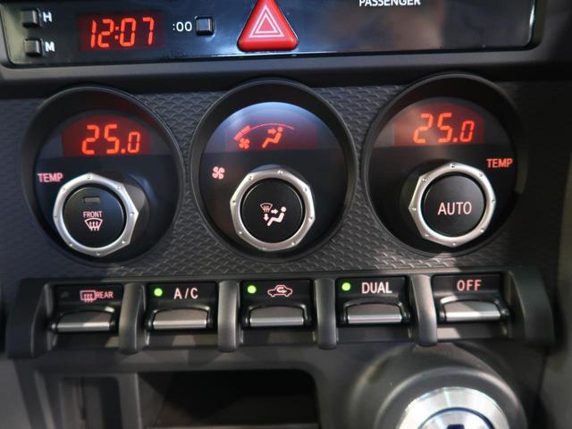 GT 禁煙車 7型サイバーナビ 純正17AW HIDヘッド パドルシフト デュアルオートエアコン スマートキー 純正リアスポイラー 横滑り防止装置 ETC オートライト 上級タイプAファブリックシート(9枚目)