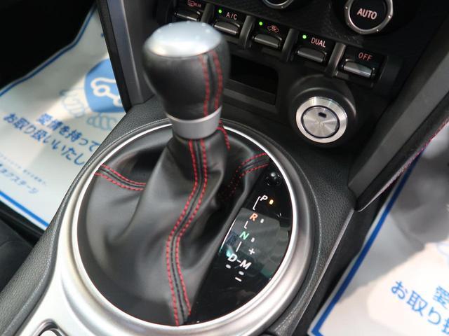 GT 禁煙車 7型サイバーナビ 純正17AW HIDヘッド パドルシフト デュアルオートエアコン スマートキー 純正リアスポイラー 横滑り防止装置 ETC オートライト 上級タイプAファブリックシート(35枚目)