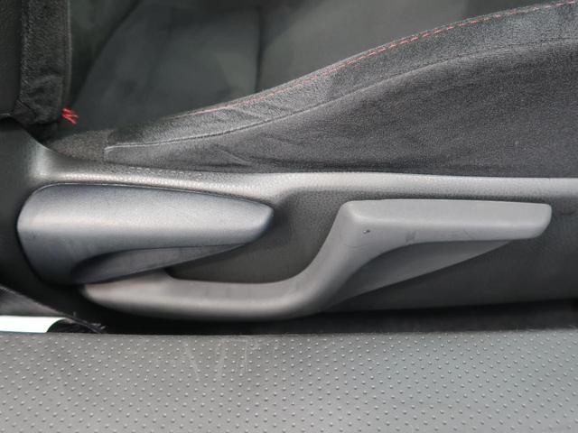 GT 禁煙車 7型サイバーナビ 純正17AW HIDヘッド パドルシフト デュアルオートエアコン スマートキー 純正リアスポイラー 横滑り防止装置 ETC オートライト 上級タイプAファブリックシート(38枚目)