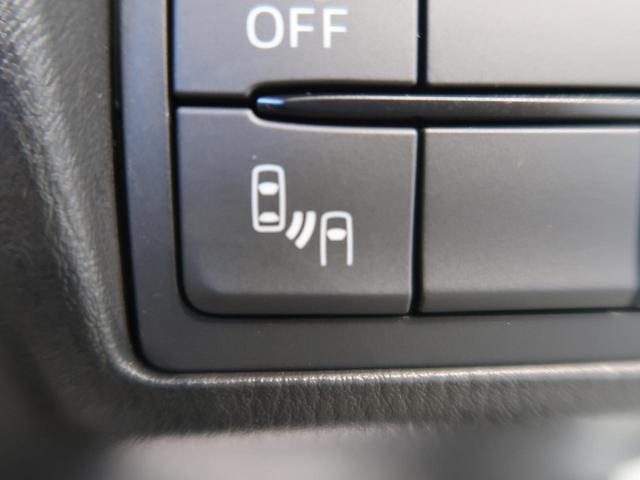 Sレザーパッケージ 禁煙車 BOSEサウンド セーフティパッケージ BSM オートハイビーム 車線逸脱警報 マツダコネクトナビ LEDヘッド パドルシフト ヒートシーター ブラックレザーシート 純正16AW ETC(7枚目)