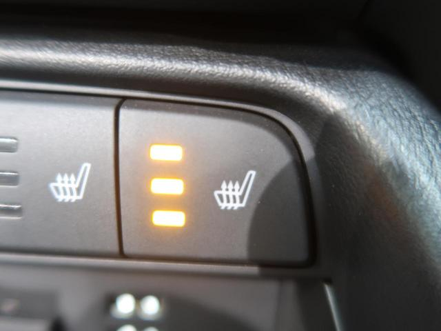 Sレザーパッケージ 禁煙車 BOSEサウンド セーフティパッケージ BSM オートハイビーム 車線逸脱警報 マツダコネクトナビ LEDヘッド パドルシフト ヒートシーター ブラックレザーシート 純正16AW ETC(9枚目)