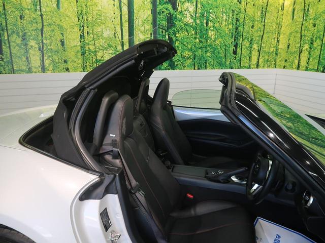 Sレザーパッケージ 禁煙車 BOSEサウンド セーフティパッケージ BSM オートハイビーム 車線逸脱警報 マツダコネクトナビ LEDヘッド パドルシフト ヒートシーター ブラックレザーシート 純正16AW ETC(34枚目)