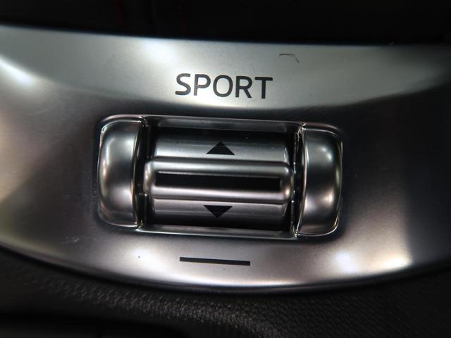 Sレザーパッケージ 禁煙車 BOSEサウンド セーフティパッケージ BSM オートハイビーム 車線逸脱警報 マツダコネクトナビ LEDヘッド パドルシフト ヒートシーター ブラックレザーシート 純正16AW ETC(40枚目)