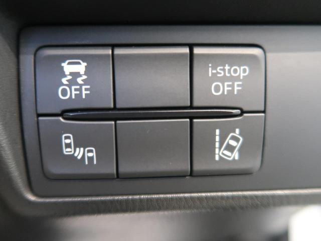 Sレザーパッケージ 禁煙車 BOSEサウンド セーフティパッケージ BSM オートハイビーム 車線逸脱警報 マツダコネクトナビ LEDヘッド パドルシフト ヒートシーター ブラックレザーシート 純正16AW ETC(45枚目)