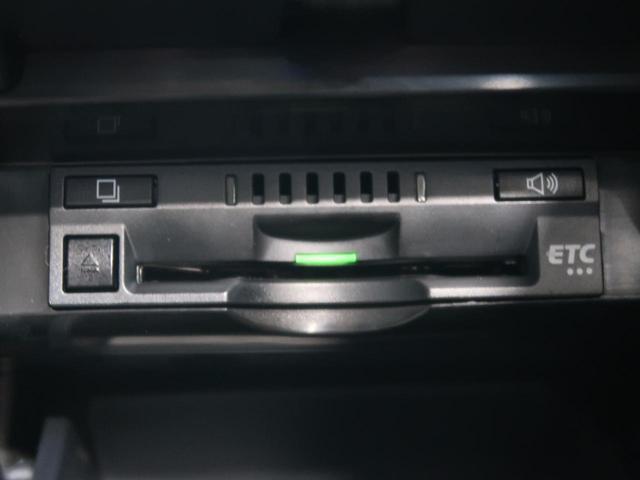 WSレザーパッケージ 1オーナー 禁煙車 パノラマムーンルーフ BSM セーフティセンス レーダークルーズ 車線逸脱警報 オートハイビーム クリアランスソナー メーカー8型ナビ ヒートシーター 純正18AW ETC(42枚目)