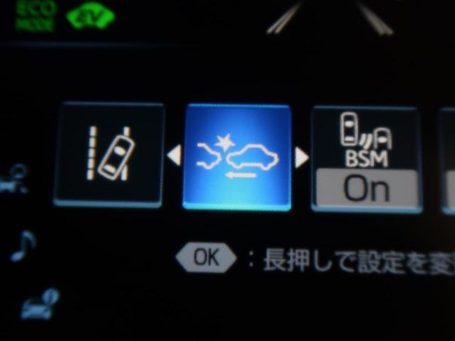 WSレザーパッケージ 1オーナー 禁煙車 パノラマムーンルーフ BSM セーフティセンス レーダークルーズ 車線逸脱警報 オートハイビーム クリアランスソナー メーカー8型ナビ ヒートシーター 純正18AW ETC(52枚目)