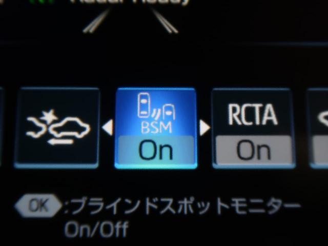 WSレザーパッケージ 1オーナー 禁煙車 パノラマムーンルーフ BSM セーフティセンス レーダークルーズ 車線逸脱警報 オートハイビーム クリアランスソナー メーカー8型ナビ ヒートシーター 純正18AW ETC(53枚目)
