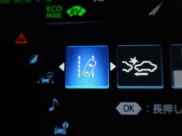 WSレザーパッケージ 1オーナー 禁煙車 パノラマムーンルーフ BSM セーフティセンス レーダークルーズ 車線逸脱警報 オートハイビーム クリアランスソナー メーカー8型ナビ ヒートシーター 純正18AW ETC(54枚目)