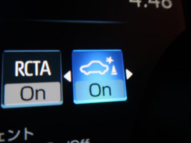 WSレザーパッケージ 1オーナー 禁煙車 パノラマムーンルーフ BSM セーフティセンス レーダークルーズ 車線逸脱警報 オートハイビーム クリアランスソナー メーカー8型ナビ ヒートシーター 純正18AW ETC(56枚目)