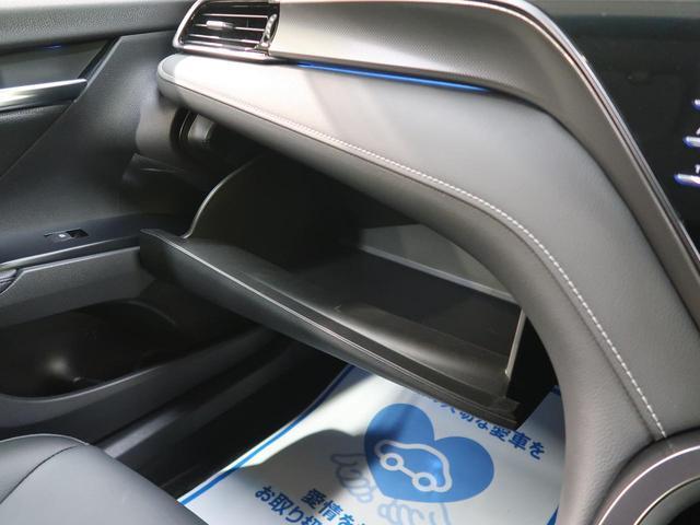 WSレザーパッケージ 1オーナー 禁煙車 パノラマムーンルーフ BSM セーフティセンス レーダークルーズ 車線逸脱警報 オートハイビーム クリアランスソナー メーカー8型ナビ ヒートシーター 純正18AW ETC(60枚目)