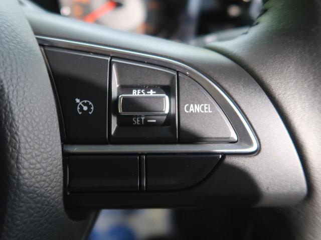XC 5MT 禁煙車 デュアルセンサーブレーキ SWK製マフラー ディスプレイオーディオ バックカメラ オートクルーズ スマートキー LEDヘッド オートライト シートヒーター 純正16AW ETC2.0(9枚目)