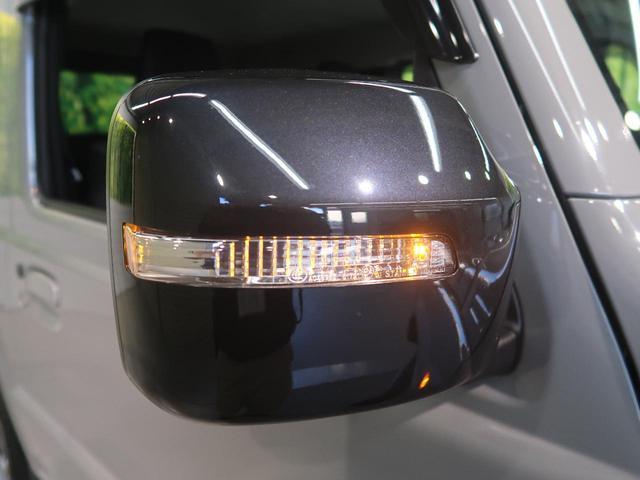 XC 5MT 禁煙車 デュアルセンサーブレーキ SWK製マフラー ディスプレイオーディオ バックカメラ オートクルーズ スマートキー LEDヘッド オートライト シートヒーター 純正16AW ETC2.0(31枚目)