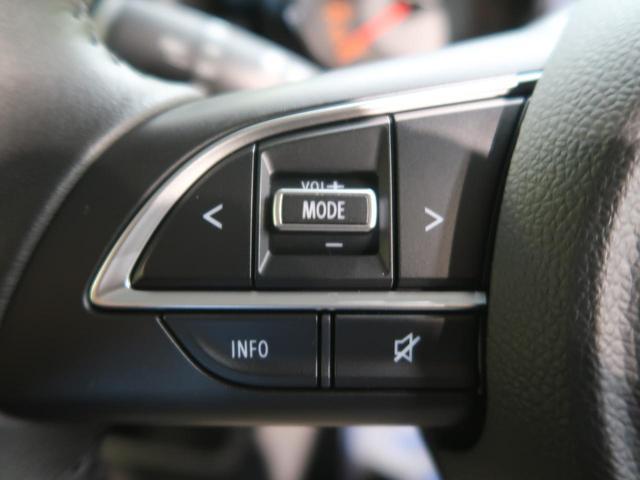 XC 5MT 禁煙車 デュアルセンサーブレーキ SWK製マフラー ディスプレイオーディオ バックカメラ オートクルーズ スマートキー LEDヘッド オートライト シートヒーター 純正16AW ETC2.0(41枚目)