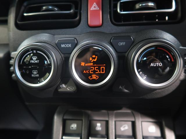 XC 5MT 禁煙車 デュアルセンサーブレーキ SWK製マフラー ディスプレイオーディオ バックカメラ オートクルーズ スマートキー LEDヘッド オートライト シートヒーター 純正16AW ETC2.0(43枚目)