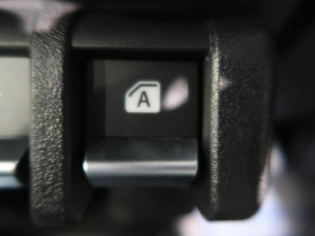 XC 5MT 禁煙車 デュアルセンサーブレーキ SWK製マフラー ディスプレイオーディオ バックカメラ オートクルーズ スマートキー LEDヘッド オートライト シートヒーター 純正16AW ETC2.0(44枚目)