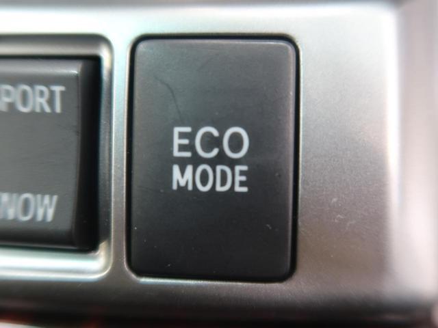 250G リラックスセレクション 禁煙車 純正SDナビ 純正16AW アッシュブラウンファブリックシート 革巻きハンドル オートライト HIDヘッド フォグランプ デュアルオートエアコン パワーシート スマートキー ETC(37枚目)