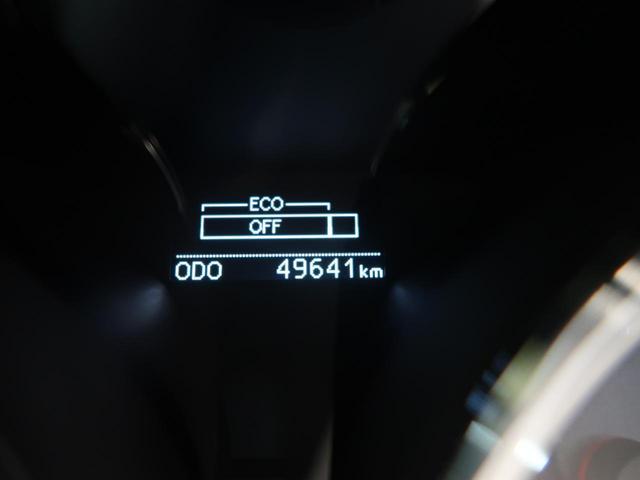 250G リラックスセレクション 禁煙車 純正SDナビ 純正16AW アッシュブラウンファブリックシート 革巻きハンドル オートライト HIDヘッド フォグランプ デュアルオートエアコン パワーシート スマートキー ETC(41枚目)