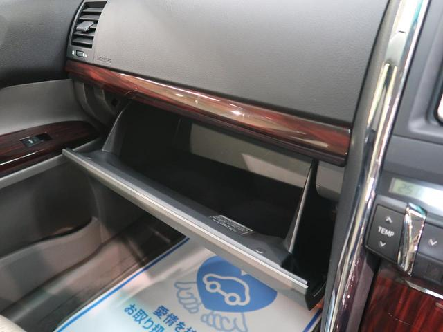 250G リラックスセレクション 禁煙車 純正SDナビ 純正16AW アッシュブラウンファブリックシート 革巻きハンドル オートライト HIDヘッド フォグランプ デュアルオートエアコン パワーシート スマートキー ETC(42枚目)