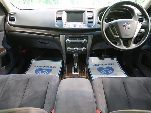 250XL 禁煙車 メーカーナビ オットマン 純正16AW サイドブラインドモニター ブラックパールスエードシート LEDヘッド オートライト デュアルオートエアコン 革巻きハンドル ETC(2枚目)