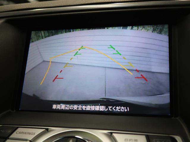 250XL 禁煙車 メーカーナビ オットマン 純正16AW サイドブラインドモニター ブラックパールスエードシート LEDヘッド オートライト デュアルオートエアコン 革巻きハンドル ETC(4枚目)