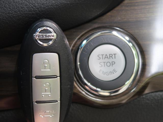 250XL 禁煙車 メーカーナビ オットマン 純正16AW サイドブラインドモニター ブラックパールスエードシート LEDヘッド オートライト デュアルオートエアコン 革巻きハンドル ETC(6枚目)